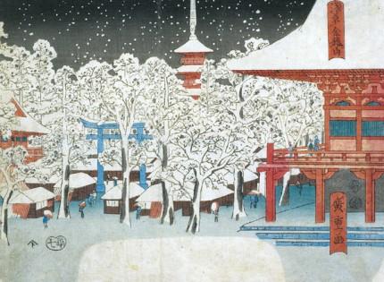 Kinryu Zan Temple